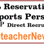 Sports Persons 2% Reservation in AP Recruitment as per GO 13