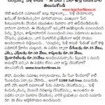 Chandranna Pelli Kanuka Guidelines, Online Apply for BC, SC, ST, Kapu and Minority Marriages - Benefits