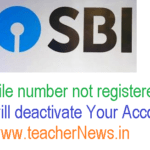 Not Register Your Mobile Number deactivate Account | Deadline for SBI customers on 30th Nov 2018