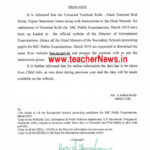 AP SSC March 2019 Submission Nominal Rolls for SSC Public Examinations Instructions to HM User Manual