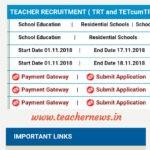 AP DSC 2018 Web Option for choosing Online examination centers, Schedule