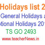 GO 2493 Telangana Holidays list 2019 | TS General Holidays Optional Holidays 2019