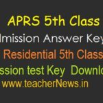 APRS Admission Test Key 2020 - Download AP Residential 5th Admission test Answer Key apgpcet.apcfss.in