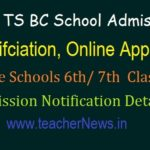 MJP TS BC Schools 6th, 7th, 8th class Online Apply 2019 | Pule Schools 6th Admission Notification