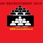 BSF RECRUITMENT 2019 | APPLY ONLINE FOR 1072 CONSTABLE POST NOTIFICATION