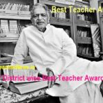 District Best Teacher Award List 2019 for AP Teachers Best Teachers list
