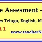 Formative 1 (FA 1) 4th Class Question Papers for Telugu English Maths EVS Project Works Telugu / English Medium
