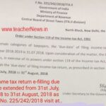 Income Tax Return e Filing Extended Date on 31st August 2019 - IT E filling in Telugu