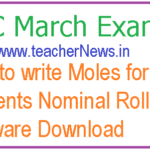 How to write Moles for SSC Students Nominal Rolls Software - SSC Annual Exams March 2020