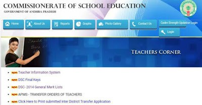 Update (TIS) Teachers Information System Data Entry Guidelines in AP at cse.ap.gov.in
