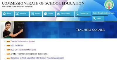 Update (TIS) Teachers Information System Data Entry Guidelines in AP at cse.ap.gov.in
