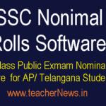 Medakbadi SSC Nominal Rolls software 2020-2021 for AP/ Telangana Students