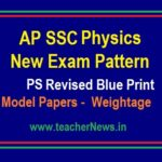 AP 10th Class Physical Science New Pattern Model Papers, Blue Print - SSC PS New Weightage 2020