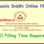 How to fill Shaala Siddhi Online details 2020 | HM Filling Time Required Details video