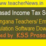 KSS Prasad Income Tax Software 2020-21 for AP/ TS Teachers/ Employees #Updated IT Calculator