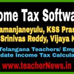 Income Tax Software FY 2020-21 | AP & Telangana Teachers/ Employees and Retired/ Pensioners IT Calculator 2020-21