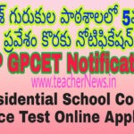 AP Gurukulam 5th Admission Test  Online Apply 2020 - APGPCET 2020 Notification, Online Application Form @ apgpcet.apcfss.in