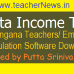 Putta Income Tax Software 2020-21 for TS Teachers, Employees For Update IT Calculator PRC Arrears Form 10E