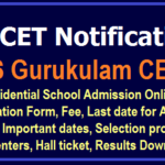 TGCET 5th Class Admission Notification 2020 Application Form - TS Gurukulam CET 5th Class Admission Test Schedule