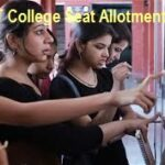 DOST 1st/ 2nd Phase Seat Allotment at www.dost.cgg.gov.in OU Degree Online Seat Allotment Order 1st Phase list