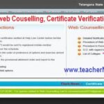 TS EdCET web Options Rank wise Dates 2020 - TS B.Ed Admission Counselling 2020 | Telangana EdCET 2020 Certificate verification Schedule