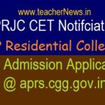 APRJC Inter Admission Notification 2020 | AP Residential College Inter Application form @ aprjdc.apcfss.in