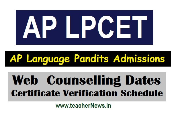 AP LPCET Web Options Date 2020 – AP Language Pandit TPT / HPT Web Counselling, Certificates Verification Schedule