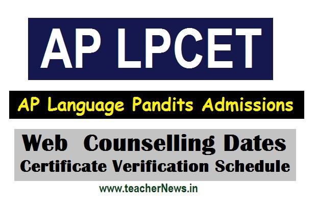 AP LPCET Web Options Date 2020 – AP Language Pandit TPT / HPT Web Counselling, Certificates Verification Schedule