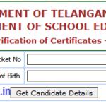 TS DEECET 2020 Web Counselling/ Option Dates, Certificates verification Schedule, Seat Allotment Copy
