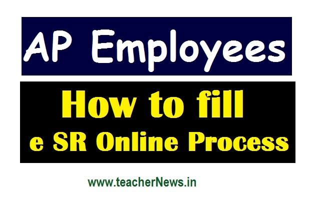 How to fill e SR Online Process Video at apesr.apcfss.in | AP Employees E Service Register login