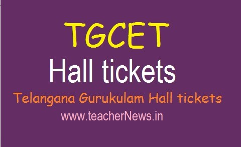 TGCET Hall tickets 2020 for 5th Class Admission Test | Telangana Gurukulam CET Hall tickets 2020