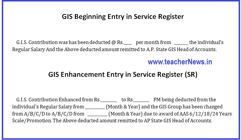 How to GIS SR Entry - Group Insurance Scheme Subscription entry in Service Register