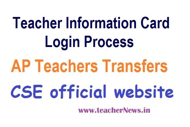 Teacher Information Card Update Process for AP Teachers Transfers 2020